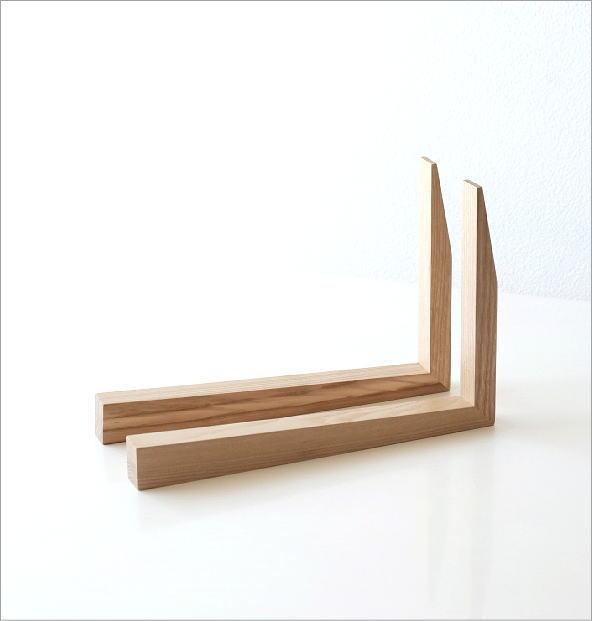 シンプルなウッドのブックエンド(5)
