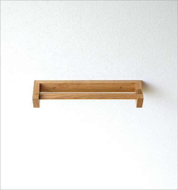 オークウッドのタオル掛け(5)