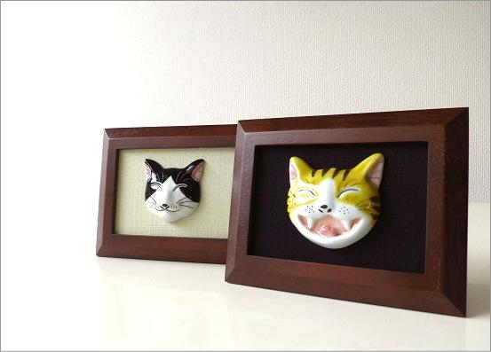 陶器ネコの額装 笑福ネコ(1)