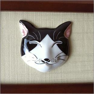 陶器ネコの額装 笑福ネコ(2)