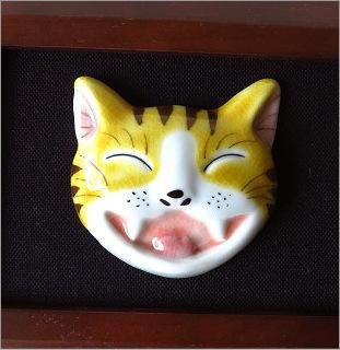 陶器ネコの額装 笑福ネコ(3)