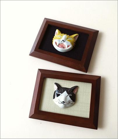 陶器ネコの額装 笑福ネコ(4)