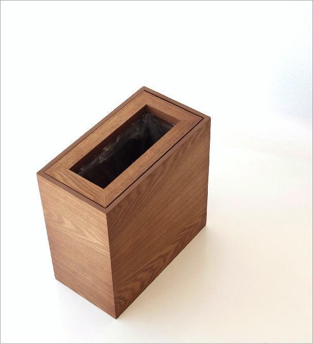 木のダストボックス(1)