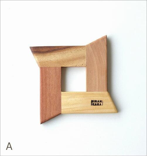 組木コースター 3タイプ(3)