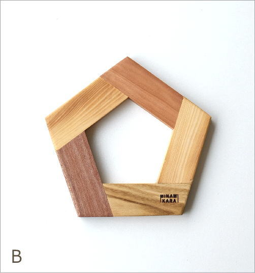 組木コースター 3タイプ(4)