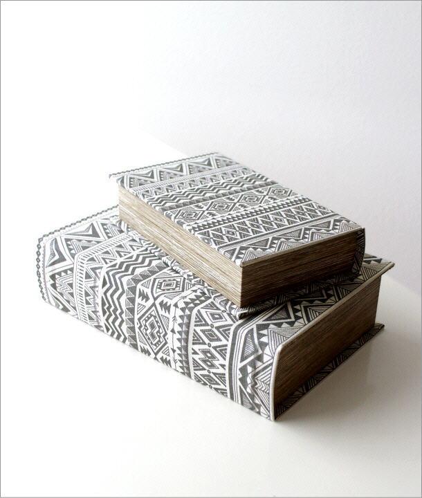 ブックボックス大小セット オルテガ(1)