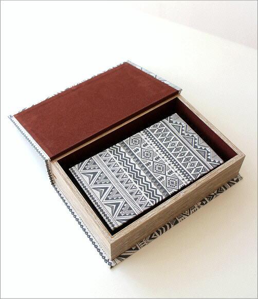 ブックボックス大小セット オルテガ(3)