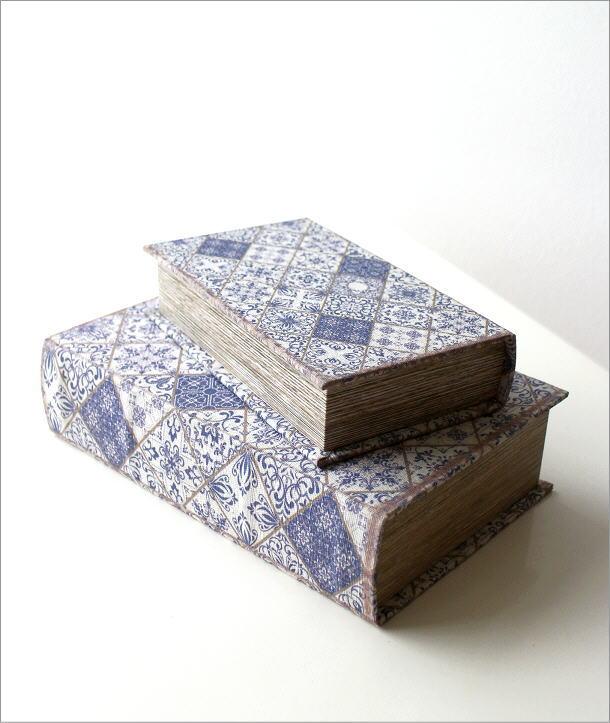 ブックボックス大小セット オラゾン(1)