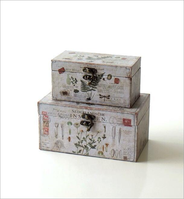 チェルシーBOX大小2個セット(4)