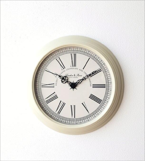 ホワイトスチールの掛け時計(1)