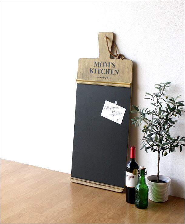 キッチンメニューボード(1)