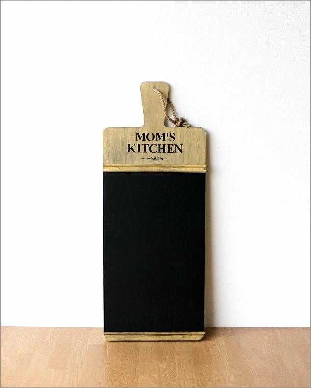 キッチンメニューボード(5)
