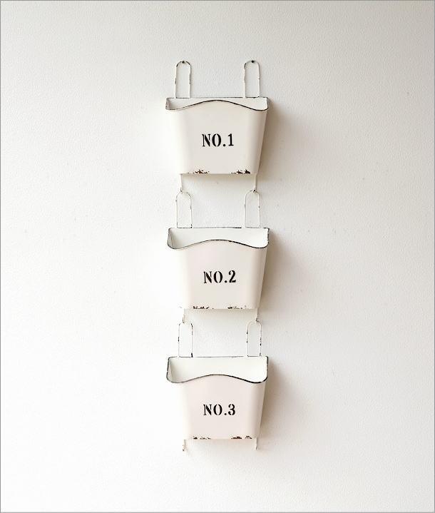 メタルウォールコンテナ3セット(5)