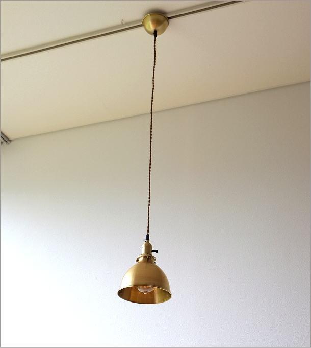 ブラスペンダントランプ 081(2)