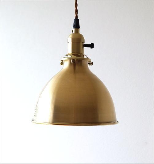 ブラスペンダントランプ 081(3)
