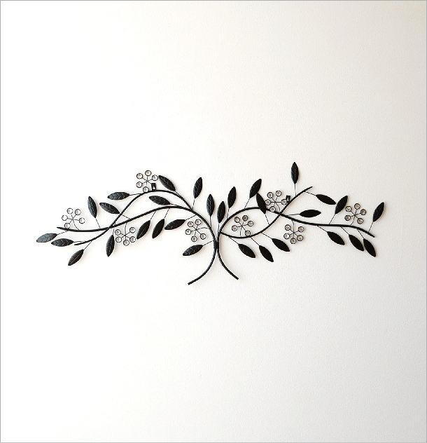 アイアンの壁飾り ビーズメタルリーフ(5)