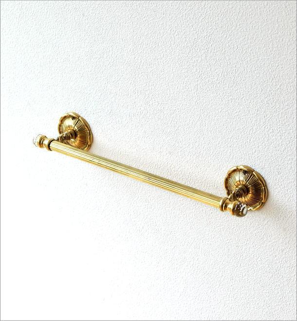 真鍮のタオルハンガー(4)