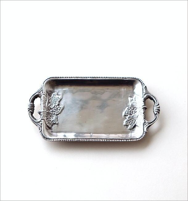 真鍮のハンドル付きトレー SV(3)
