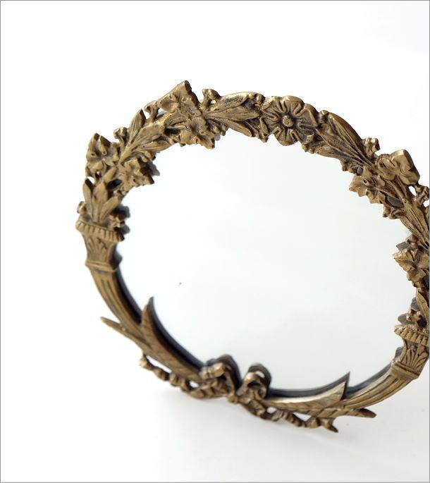 真鍮のレトロなスタンドミラー(1)