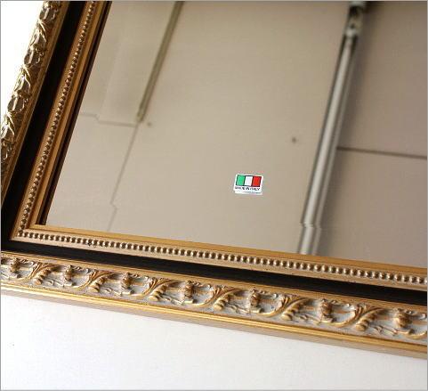 イタリアンミラー ロングA(4)