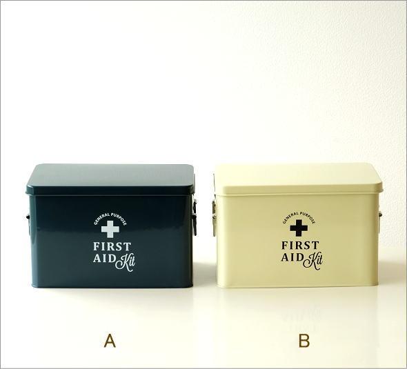 フェールエイドボックス 2カラー(4)