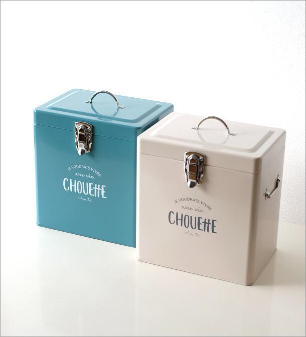 スチールロングボックス2カラー(1)