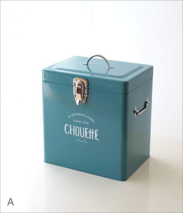 スチールロングボックス2カラー(7)