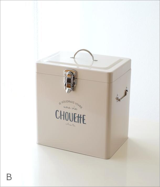 スチールロングボックス2カラー(8)