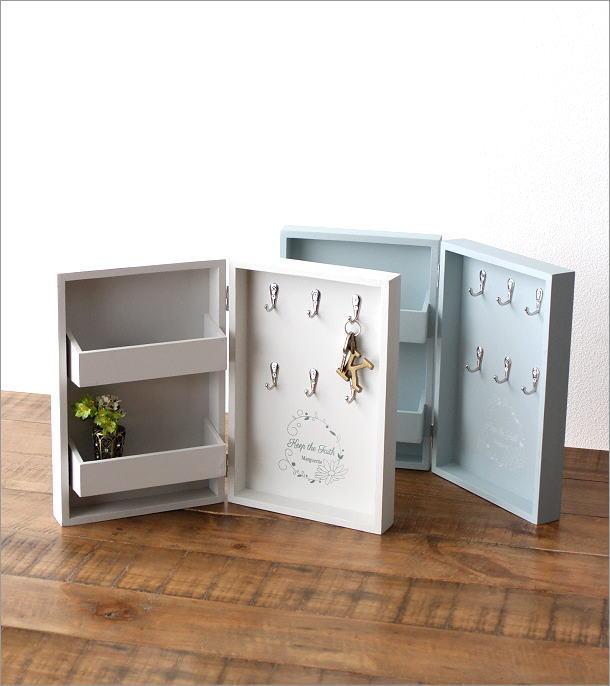 ブック型キーボックス 2カラー(1)