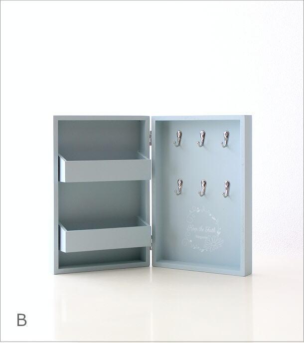 ブック型キーボックス 2カラー(6)