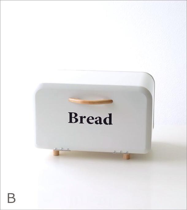 スチールのブレッドBOX 2カラー(6)