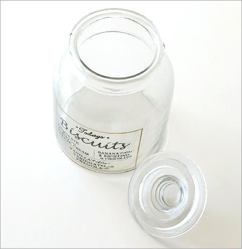 ガラスのジャー(2)