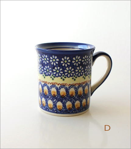 ポーランド陶器のマグA 4タイプ(6)