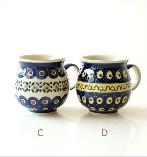 ポーランド陶器のマグB 5タイプ(4)