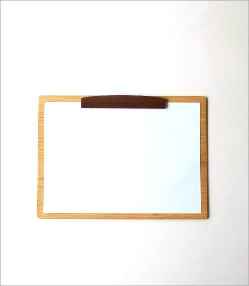 木のbinder ナラ(2)