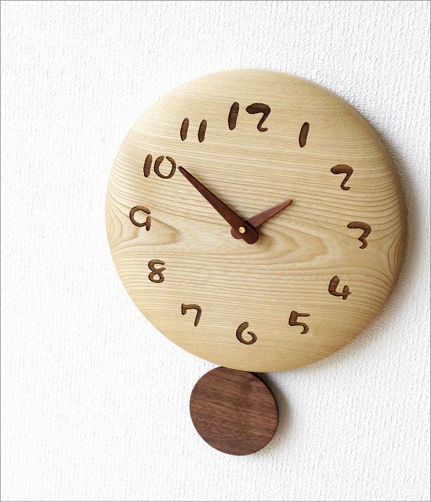 木の振り子時計 サークルNA(1)