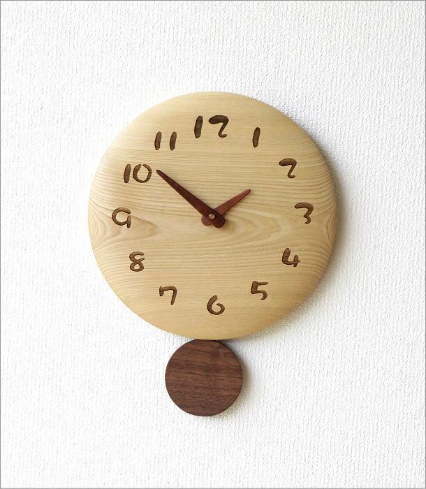 木の振り子時計 サークルNA(4)