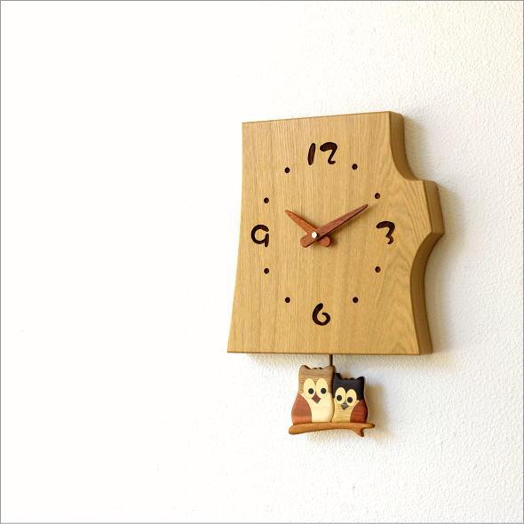 木の振り子時計 フクロウNA(1)
