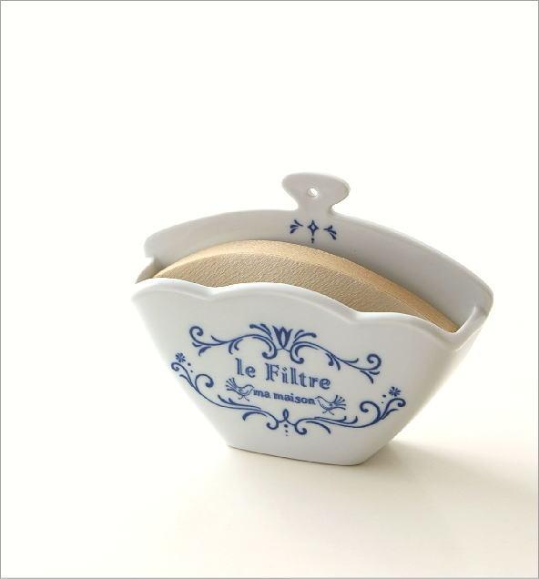 磁器のコーヒーフィルター入れ(1)