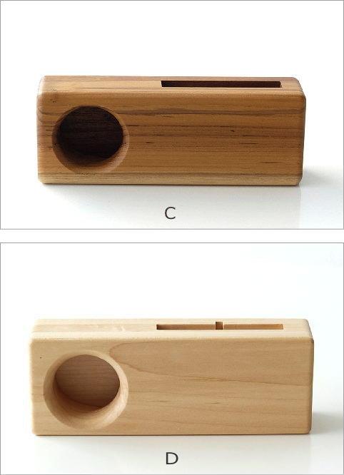 Woodスマホスピーカー シングル4タイプ(4)