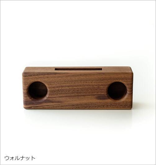 Woodスマホスピーカー ダブル42タイプ(2)