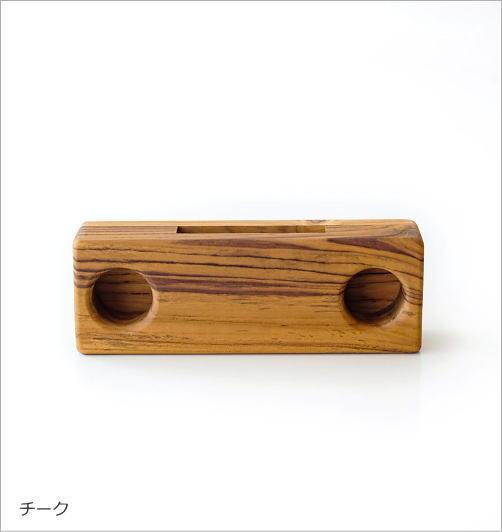 Woodスマホスピーカー ダブル42タイプ(3)