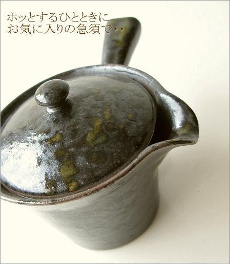 陶器 伊万里 楽らく急須 三(1)