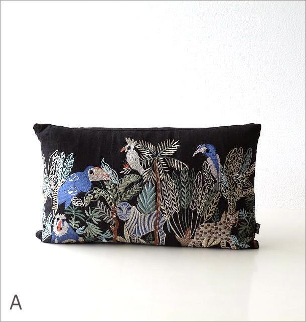 ジャングル刺繍レクタングルクッション 2カラー(5)