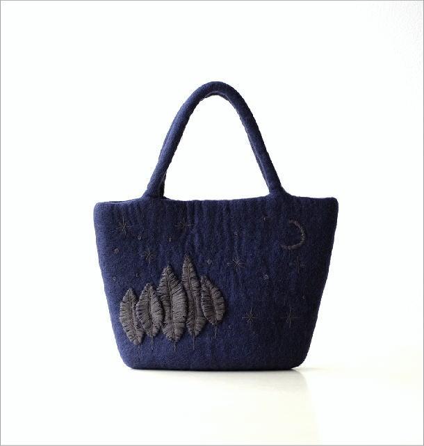 フェルトナイトスカイ刺繍横長バッグ(5)