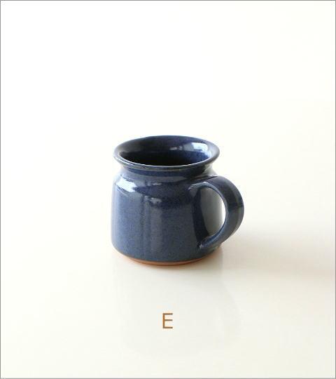 陶器のマグカップ 5カラー(4)