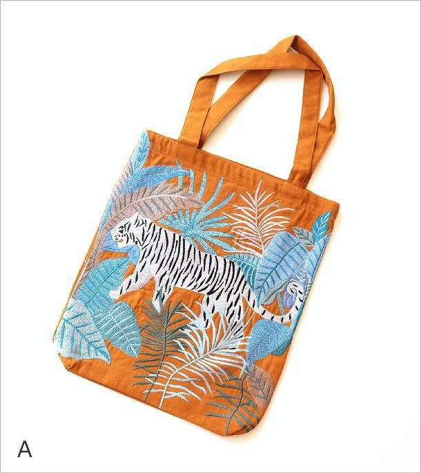 ジャングル刺繍のトートバッグ 2タイプ(6)