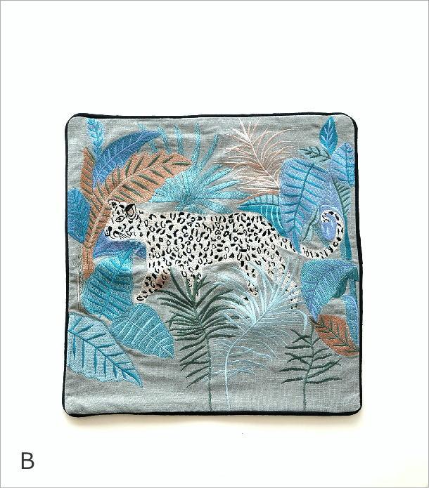ジャングル刺繍のクッションカバー 2タイプ(6)