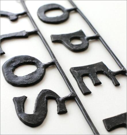 アイアンのウォール飾り文字 2タイプ(2)