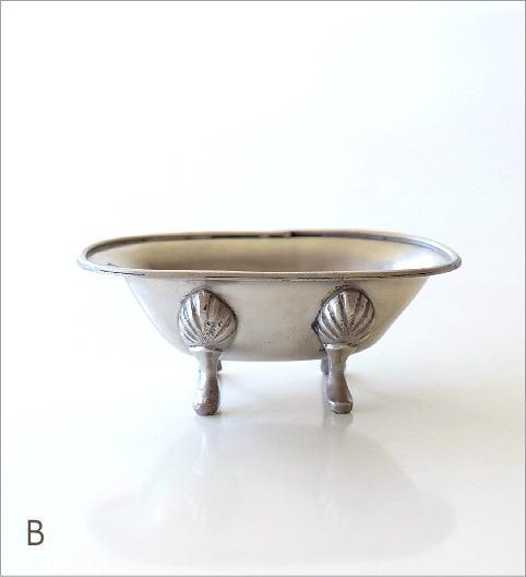 ブラスバスタブトレー2カラー(4)